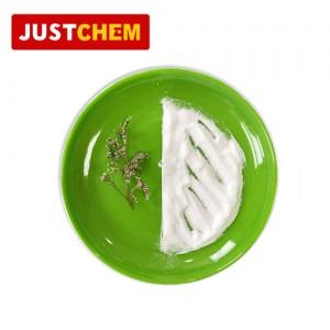 ステアリン酸カリウム