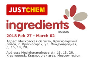 Food Ingredients Rusia 2018
