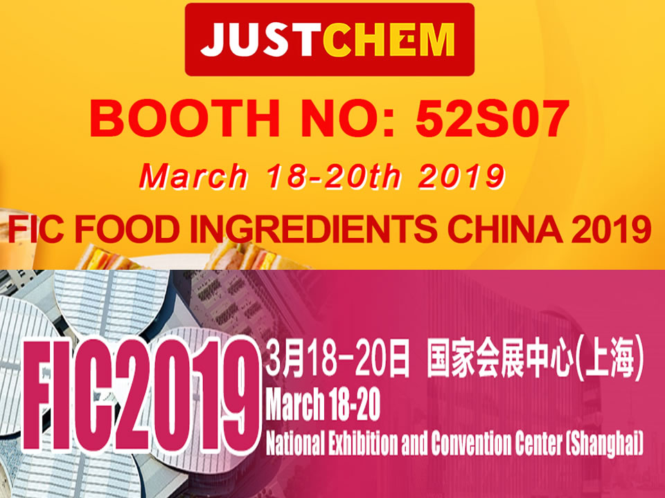 JUSTCHEM FIC SHANGHAI 2019 – BOOTH NO.52S07