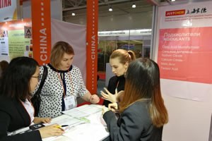 JUSTCHEM in Russia Ingredienti 2018