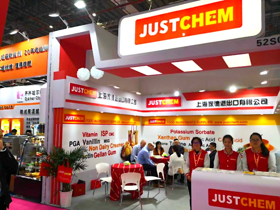 JUSTCHEM achieved great success in FIC 2019